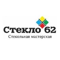 """""""Стекло 62"""""""