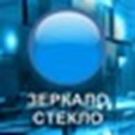 """""""Стеклоком"""""""