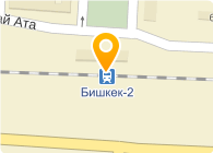 ООО демирхан