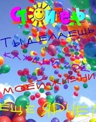 """""""Дом детского творчества №1 города Пензы"""""""