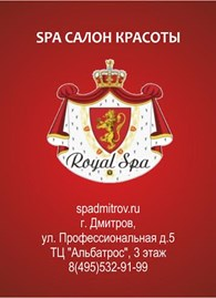 """Royal Spa"""