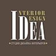 Студия дизайна интерьеров Идея