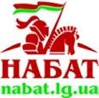 Набат, ДП
