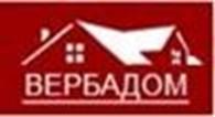 Частное предприятие СПД Ткаченко А.Л.