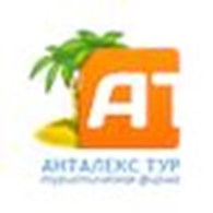 "Туристическая фирма ""Анталекс Тур"""