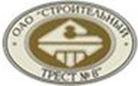Публичное акционерное общество ОАО «Строительный Трест №8», Брест