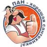 """Интернет-магазин """"ПАН"""""""
