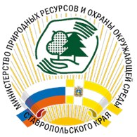 """ГБУ СК """"Ставропольский лесхоз"""""""