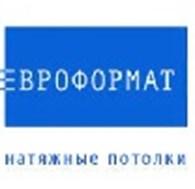 ООО Евроформат