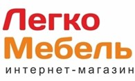 """ООО Интернет магазин """"ЛегкоМебель"""""""