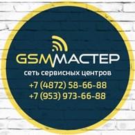 Gsm-мастер