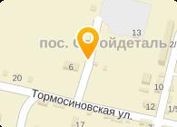 Жилой дом ВЕРШИНА