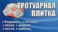 Частное предприятие ЧП Князян