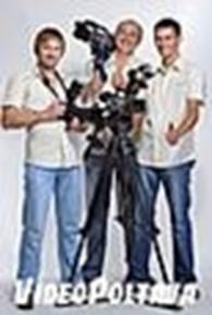 Студия «VideoPoltava»