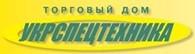 ООО «ТД «Укрспецтехника»