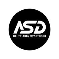 "Центр аккумуляторов ""ASD"""