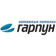 ООО Гарпун