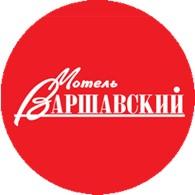 Мотель Варшавский
