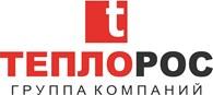 Группа компаний «Теплорос»