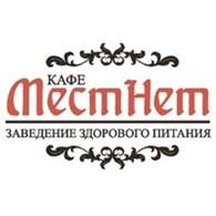 """МестНет"""