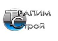 Частное предприятие ТРАПИМСТРОЙ