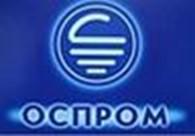 Общество с ограниченной ответственностью ООО «ОСПРОМ»