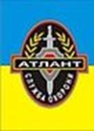 Частное предприятие Частное охранное предприятие «АТЛАНТ+Н»