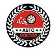 Частное предприятие СТО «Авто Доктор» ремонт рулевого управления