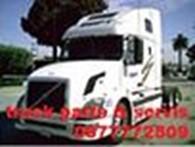 Truck parts & servis