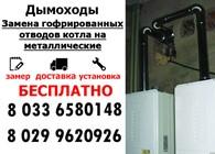 ООО Сервис-Строй