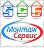 Montaj-Servic