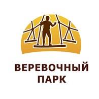 """Веревочный парк """"ПАУТИНА"""""""