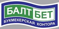 "ЧП Букмекерская контора ""Балтбет"""