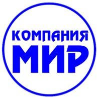 Компания МИР