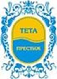 Частное предприятие ПП Тета-Престиж