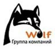 Общество с ограниченной ответственностью Типография Вольф г киев