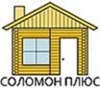 "ООО ""Соломон Плюс"""