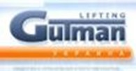 Гутман Украина, ООО