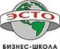 Бизнес школа «ЭСТО»