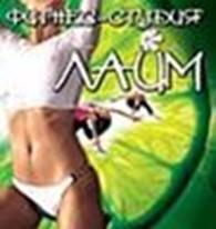 Фитнес в Полтаве «Лайм»