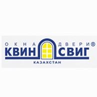 ООО «Квин-Свиг Казахстан»