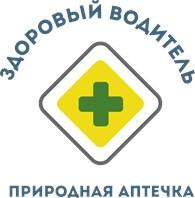 Здоровая Семья Сибирь