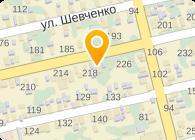 Усть-Лабинская швейная фабрика