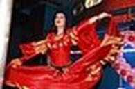 Спортивно-танцевальный центр «Пламя»