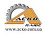 Частное предприятие АСКО плюс