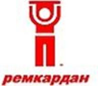 РЕМКАРДАН