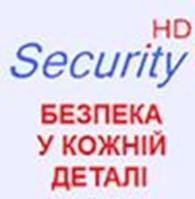 SecurityHD