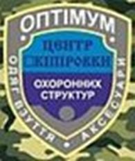 Общество с ограниченной ответственностью ООО ПКФ «ОПТИМУМ»