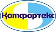 ООО «Комфортекс»