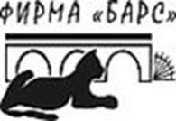 Частное предприятие ЧПКФ «Барс»